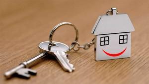 Под залог имеющейся недвижимости