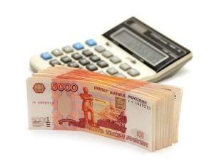 получить кредит под минимальный процент