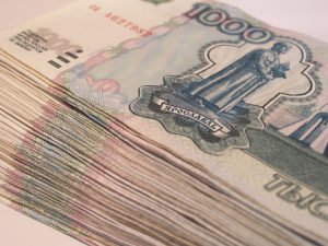 Как самостоятельно рассчитать доходность вклада?