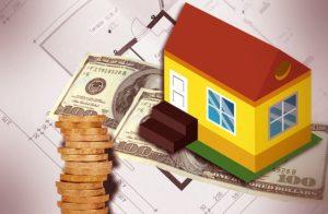 кто брал кредит под залог недвижимости отзывы