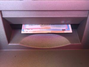 как с банкомата сбербанк снять деньги