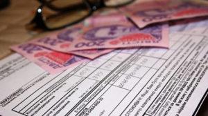 что такое назначение платежа в сбербанке онлайн