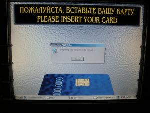 какой стороной вставлять карту в банкомат сбербанка
