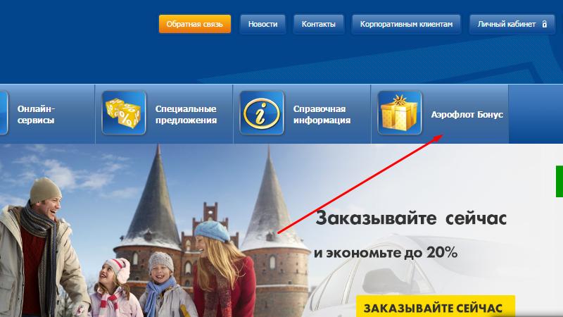 Кнопка расположена в правом, верхнем углу, на главной странице сайта