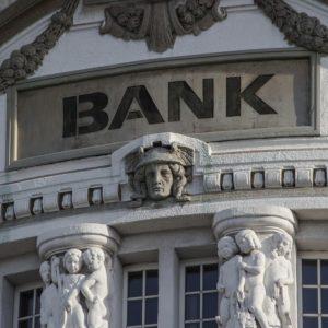активы нетто банка это