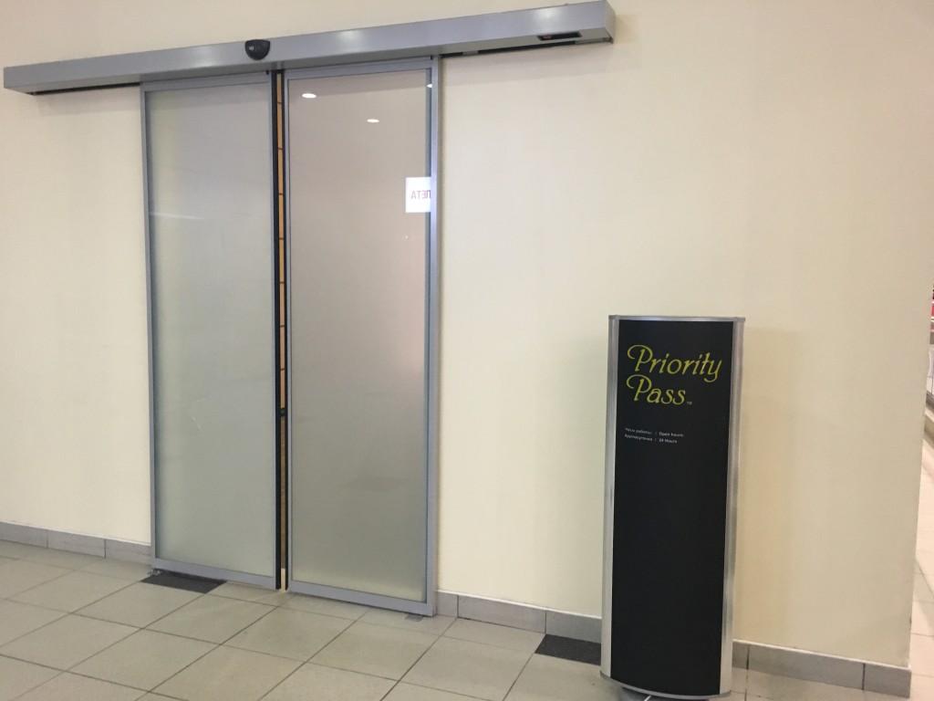 Вход в бизнес зал аэропорта Домодедово Priority Pass