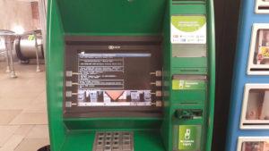 как платить кредит через терминал