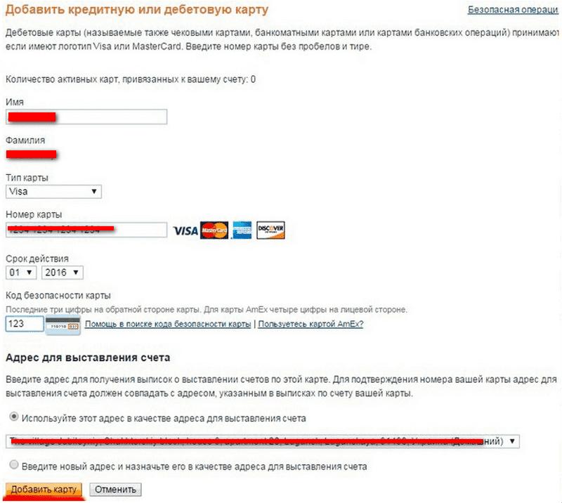 Яндекс деньги не обменять квитанция