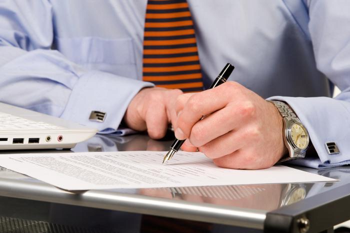 Что требуется, чтобы оформить кредит?