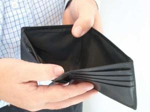 Что будет, если не платить кредит