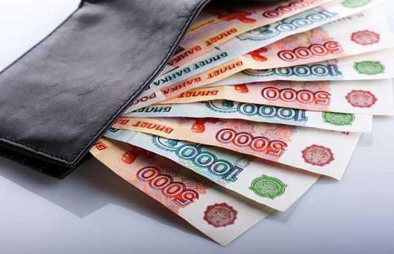 Деньги в кредит в займ