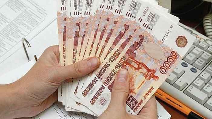 Что будет если не платить займ вообще займы по паспорту по всей россии