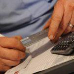 Как узнать по номеру какого банка карта?