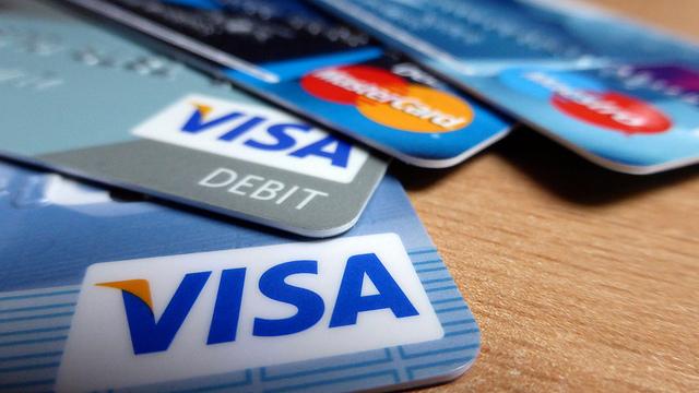 Проценты по кредиту ставка рефинансирования