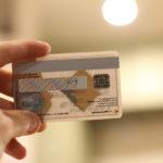 Как можно перекинуть деньги на телефон с карточки?