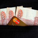 Зарплатные проекты — это выгодный банковский продукт для работника и работодателя