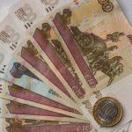 Как получить от государства материальную помощь и что для этого нужно