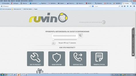 ruvin.ru