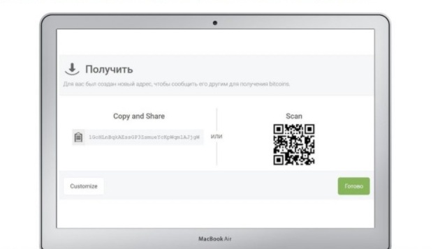 Получение Bitcoin в разделе кошелька