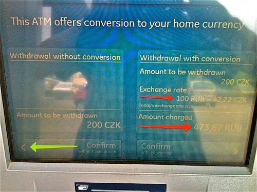 получение наличных в банкомате за рубежом по карте Кукуруза