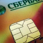 Как удалить историю платежей в Сбербанк Онлайн — действия по шагам