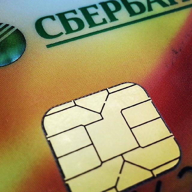 как удалить историю платежей в сбербанк онлайн