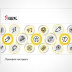 Как сделать кошелек Яндекс Деньги бесплатно, быстро и правильно