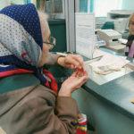 Какие выплаты положены после смерти пенсионера и кто может их получить?