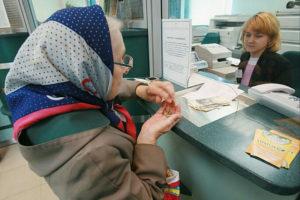 какие выплаты положены после смерти пенсионера