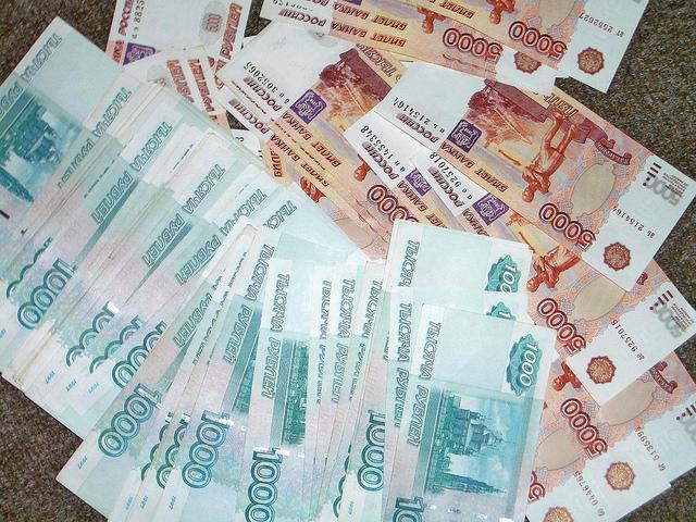 куда вложить 200000 рублей чтобы заработать