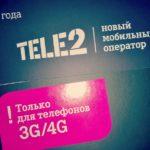 Как на Теле2 подключить автоплатеж, его преимущества и недостатки