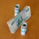 Куда вложить 300000 рублей, чтобы заработать — прибыльные варианты инвестиций
