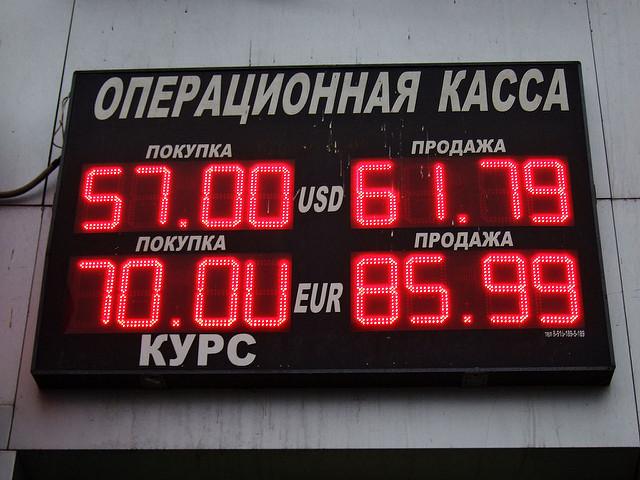 как в сбербанке поменять рубли на доллары