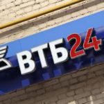 ВТБ 24: как отключить смс оповещение самостоятельно и стоит ли это делать