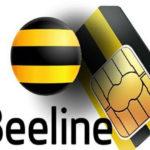 Как взять доверительный платеж Билайн на телефон — цена вопроса, условия получения