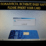 Какой стороной вставлять карту в банкомат Сбербанка, и что делать, если карта «съедена»
