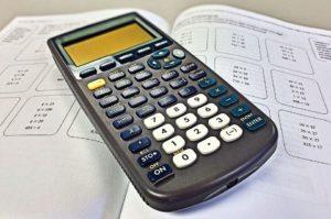 как рассчитать страховку по кредиту