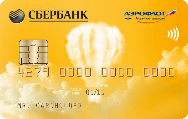 Совместная бонусная карта