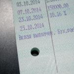 Как перевести деньги с сберкнижки на карту вручную или с помощью сотрудников Сбербанка