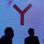 Как узнать номер счета Яндекс Деньги — несколько вариантов получения информации
