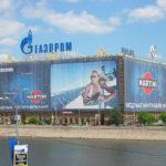 Как продать акции Газпрома — ответы на распространенные вопросы акционеров