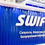 SWIFT code — что это, где его найти и почему он нужен всем банкам?