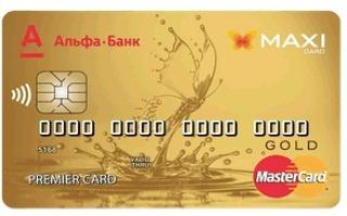 Альфа банк заполнить заявку на дебетовую карту