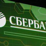 Как пополнить кредитную карту Сбербанка, обеспечить безопасность платежа и не платить лишнего