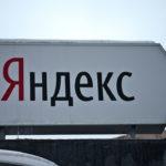 Как пополнить Яндекс Деньги через Сбербанк Онлайн — все возможности ввода средств
