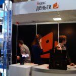 Как перевести с Яндекс Денег на телефон и другие способы вывода средств из платежной системы