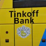 Как расторгнуть договор с Тинькофф банком — порядок разрыва соглашения