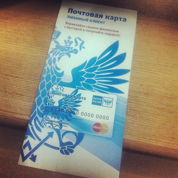 почтовая карта русский стандарт