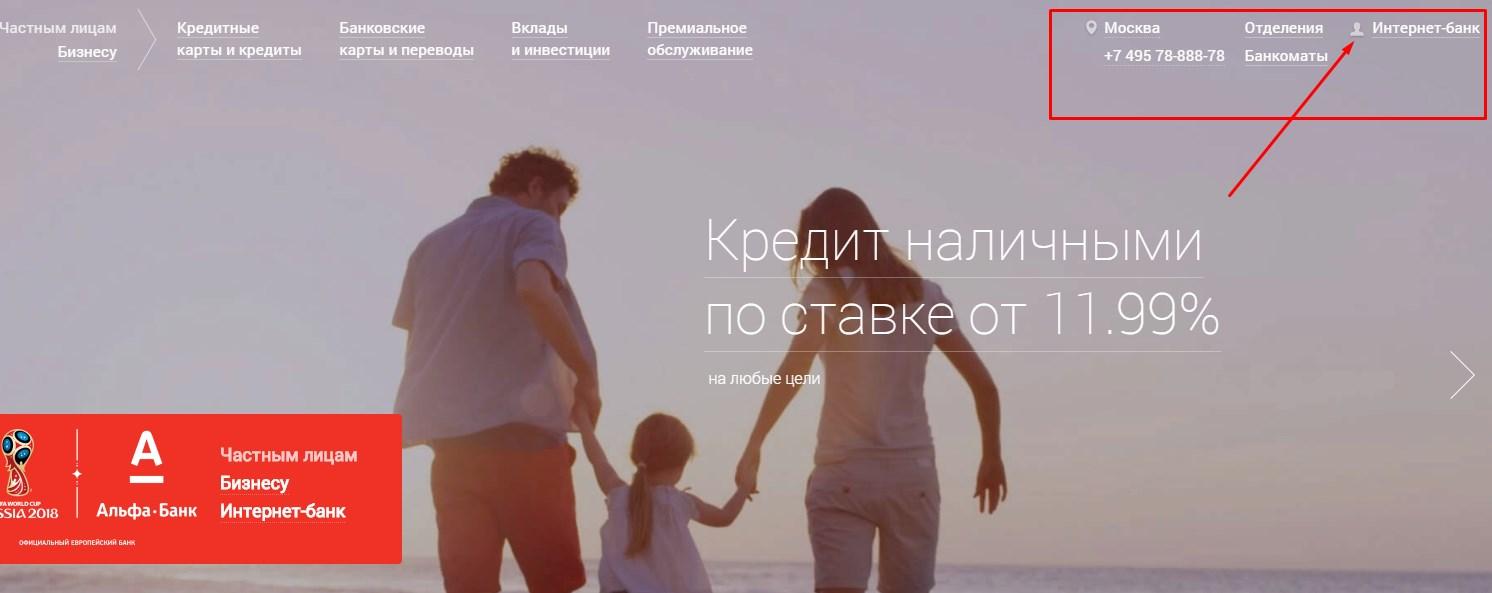 Кредитные карты онлайн заявка в саратове