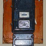 Как оплатить за электроэнергию через интернет банковской карточкой или через электронные кошельки?